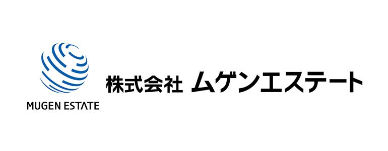 株式会社ムゲンエステート