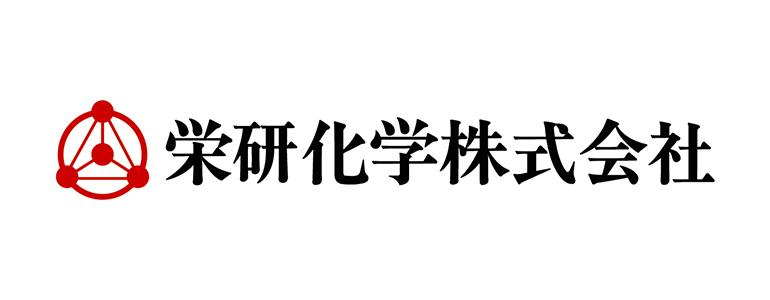栄研化学株式会社