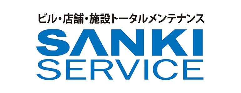 株式会社三機サービス