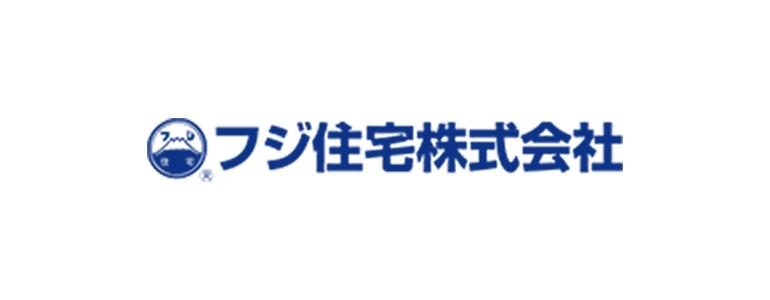 フジ住宅株式会社