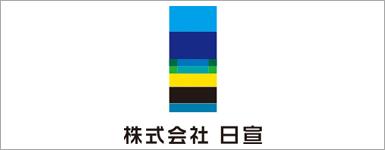 6543)日宣 デジタル領域の売上が大きく伸長   株予報コラム