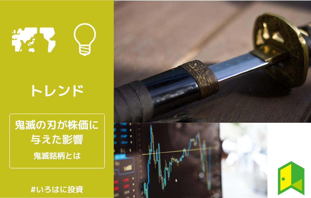 株価 ジーンズ メイト