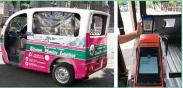 ブロードリーフのフィリピンでの事業