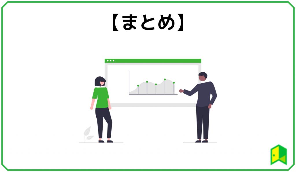 東証再編TOPIXまとめ