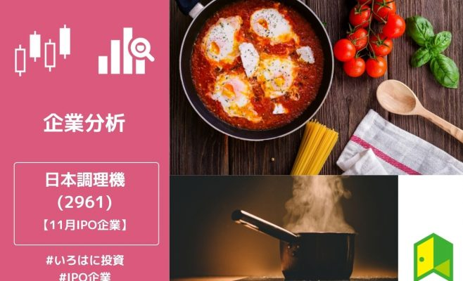 日本調理器